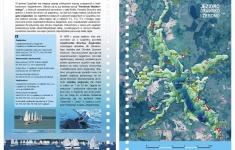Jezioro Drawsko - przewodnik dla wodniaków