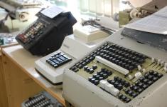 Muzeum PGR w Bolegorzynie